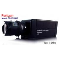 HD-SDI камера CBX-720HD