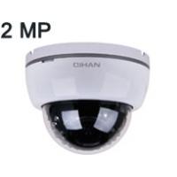 IP камера QH-ND463