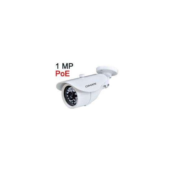 Купить IP камера QH-NW3232-P