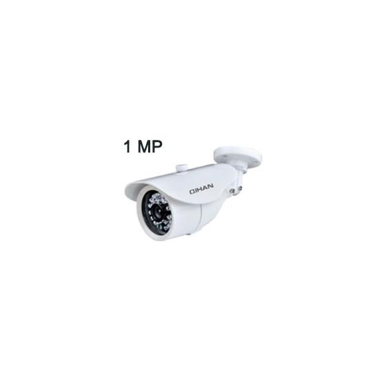 Купить IP камера QH-NW3232