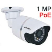 IP камера QH-NW357-P