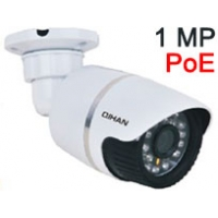 IP камера QH-NW357-P