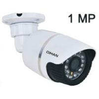 IP камера QH-NW357