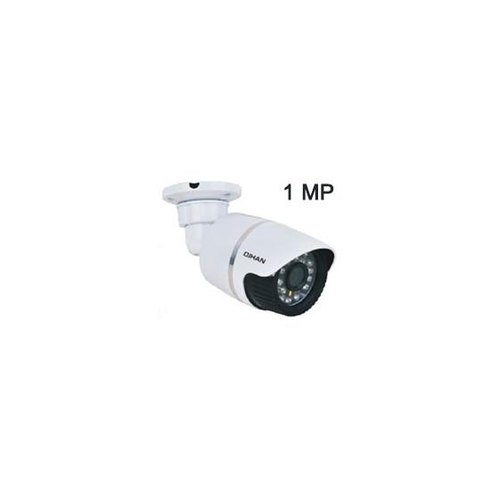 Купить IP камера QH-NW357