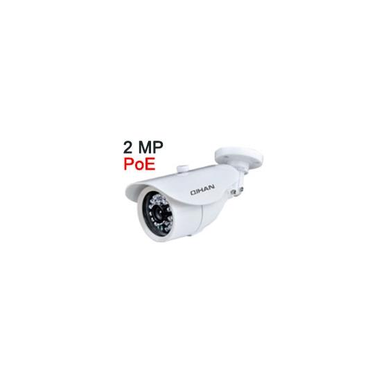 Купить IP камера QH-NW4232-P