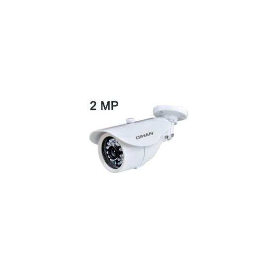 Купить IP камера QH-NW4232