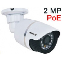 IP камера QH-NW457-P