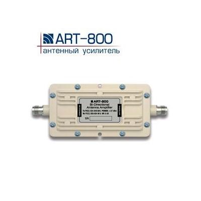 Купить CDMA усилитель ART-800 в комплекте для монтажа