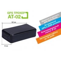 Автономный GPS трекер АТ-02