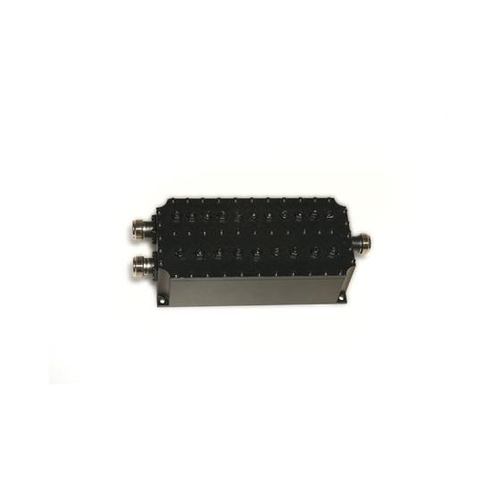 Купить Комбайнер GSM900/GSM1800