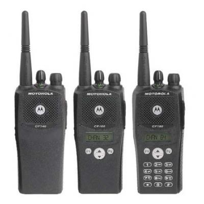 Купить Рация Motorola CP140 FM UHF (взрывозащищенная)