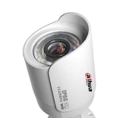 Купить IP камера DH-IPC-HFW2100P