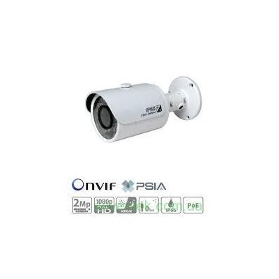 Купить IP камера DH-IPC-HFW3200S