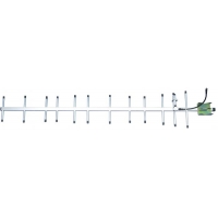 Антенна GSM направленная ECY-9012