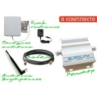 Репитер Eurolink D-5 комплект для монтажа