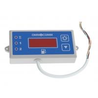 Индикатор объема топлива LLD