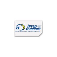 Усиление сигнала Интертелеком (мини)