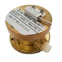 Датчик расхода топлива LS-04I (импульсный)