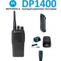 Цифровая рация Motorola DP1400 UHF