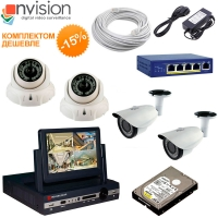 Комплект IP наблюдения №1 (4 камеры)