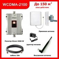 Репитер Hicom HI60-W  комплект для монтажа