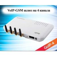 Шлюз GoIP-4 (на 4 GSM канала)